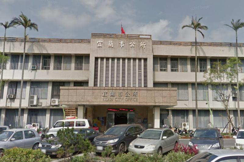 宜蘭市公所2016年2月收購宜蘭原救國團大樓,並於6月完成點交,陸續辦理多項辦公室內部整修工程。(取自Google map街景)