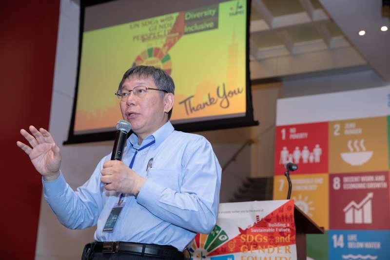台北市長柯文哲前往我駐紐約代表處,出席台北市永續發展簡報會,在致詞中表示,將以「性別平等」 作為台北城市持續發展的目標。(取自台北市政府官網)