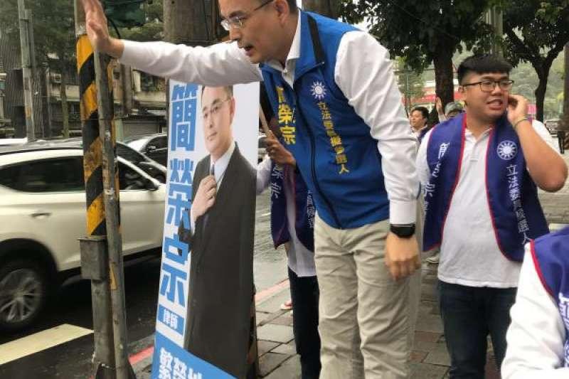 汐止區立委選舉》昔日同事今將在選戰碰頭 簡榮宗早已「擊敗」過黃國昌-風傳媒
