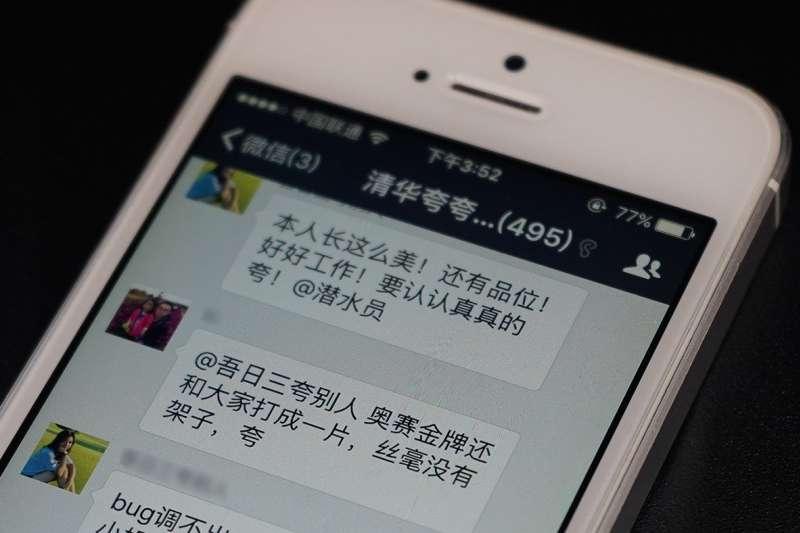 「誇誇群」近段時間成為中國高校學生中的新潮流。(BBC中文網)