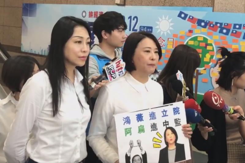 爭取立委提名,台北市議員王鴻薇採取熱戰、來提高聲量,圖為王鴻薇表示自己若當選立委,會立刻把前總統陳水扁送回台中監獄。(擷取自王鴻薇臉書直播影片)