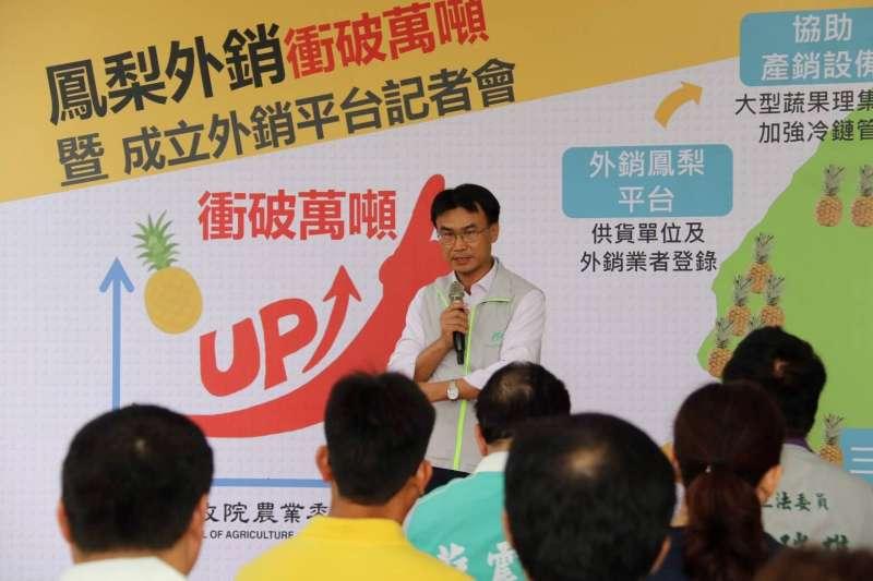 20190320-農委會主委陳吉仲20日20日於屏東產地召開記者會向各界說明外銷成果,並啟動鳳梨外銷平台。(取自農委會網站)