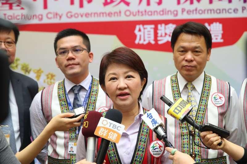 最近空汙嚴重,台中市長盧秀燕再次提出呼籲,減少火力發電比重,才能徹底解決空氣汙染問題。(圖/台中市政府提供)