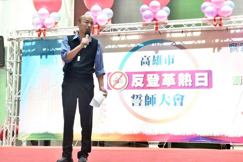 韓國瑜說,登革熱的疫情一旦發生,高雄相關產業將會受到嚴重打擊。(圖/徐炳文攝)
