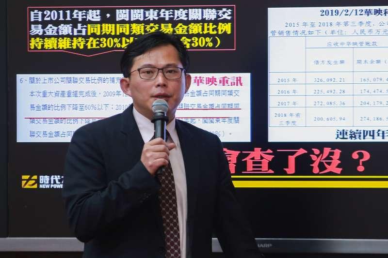 20190320-立委黃國昌20日於立院財政委員會質詢。(簡必丞攝)