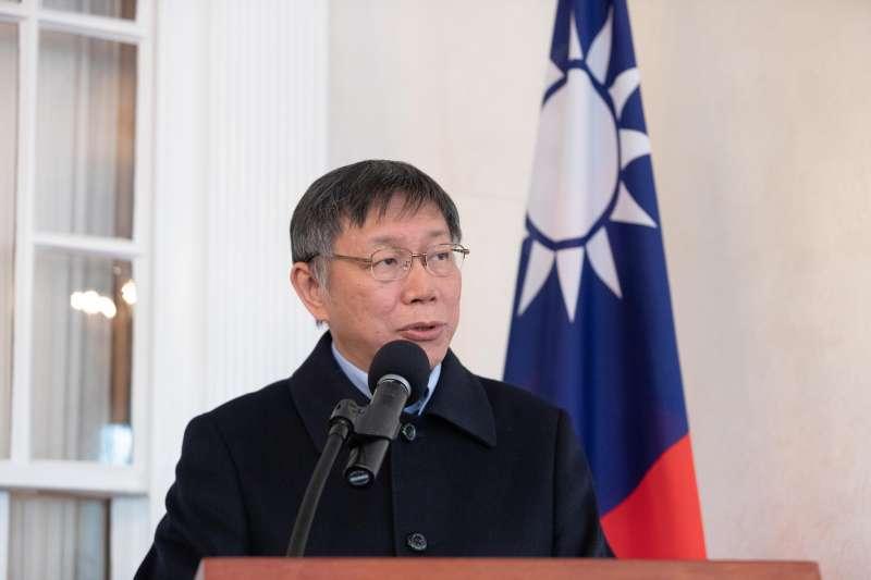 20190320-台北市長柯文哲於美東時間19日午後至國務院與官員會晤。(取自台北市政府網站)