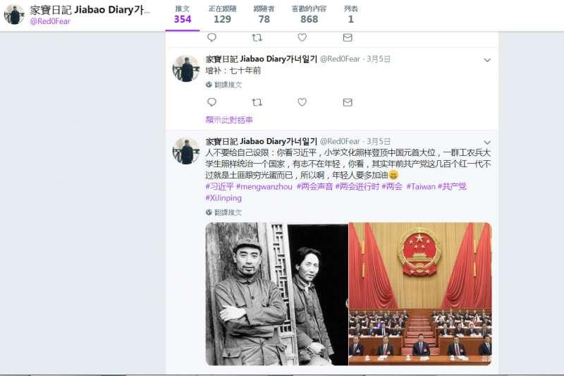 還在中國「牆內」時,李家寶就嘗試爬牆辦推特帳號,窺伺外界。(翻攝自家寶日記Jiabao Diary Twitter)