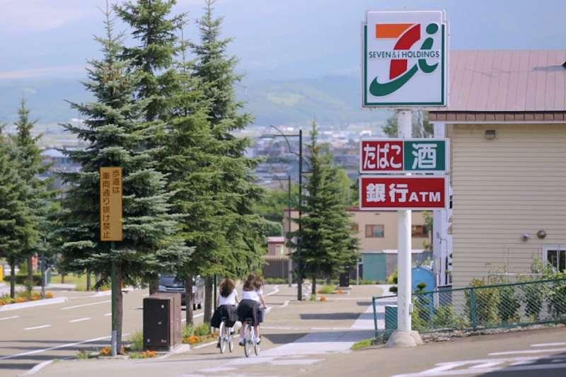日本部分7-11門市取消24小時的營運模式(日本7-11官網)