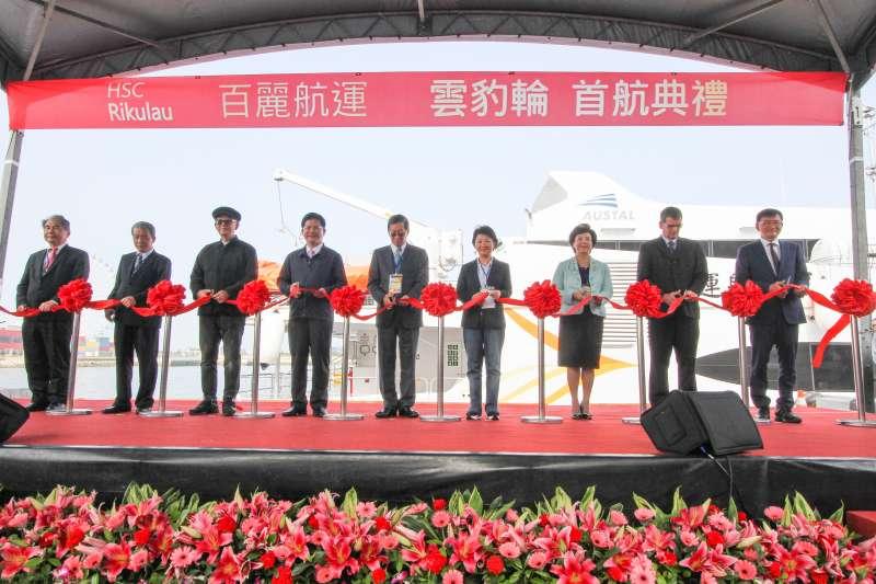 20190322-雲豹輪在台中港舉行首航典禮。(取自台中市政府)