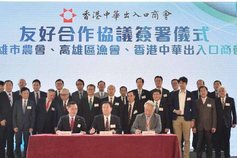 高雄市市長韓國瑜(第二排左七)與財政司司長陳茂波(第二排左六)見證香港中華出入口商會與高雄市農會和高雄區漁會簽署友好合作協議。(香港政府)
