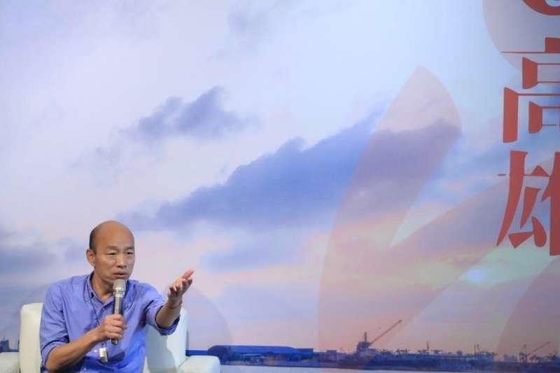 高雄市長韓國瑜批評下屬開會翹二郎腿,「就像在夏威夷度假」。(BBC中文網)