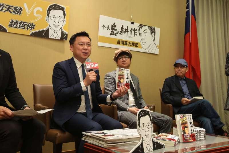 盼讓日本看見台灣美好!促成「島耕作」台灣篇  趙天麟自己也「嘎一角」-風傳媒