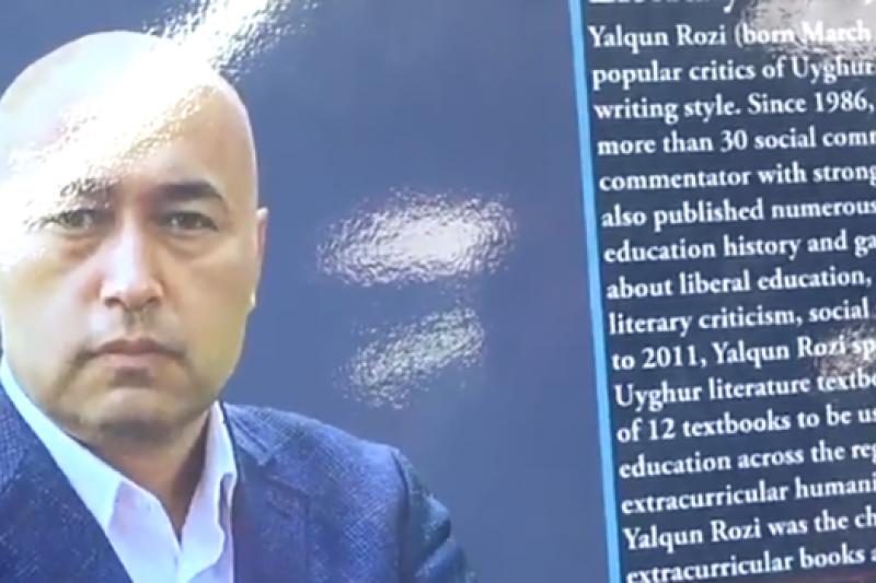 在新疆失蹤的維吾爾作家牙里坤・肉孜。(翻攝網路)