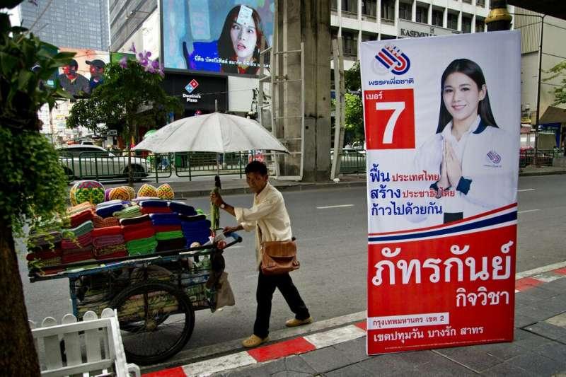 泰國將於24日舉行政變後首次大選(美聯社)