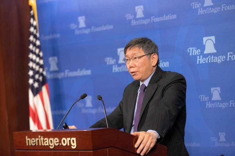 台北市長柯文哲訪美,更預測下一個破產的城市可能是彰化。(資料照,取自台北市政府網站)