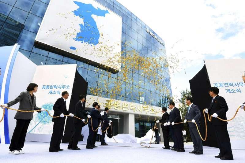 設置在開城的兩韓聯絡辦公室。(美聯社)