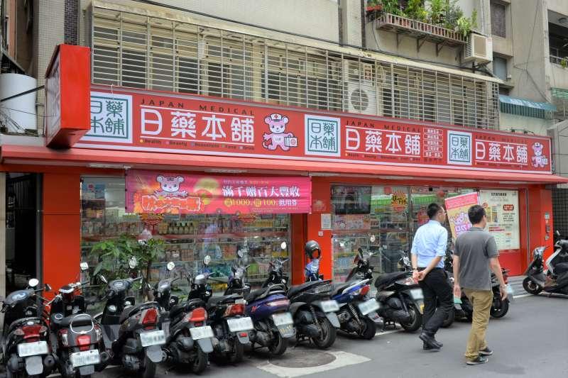 台灣人愛買日牌商品,但市面上有許多在商品名稱加上日文的台灣品牌,而且這些品牌你絕對不陌生。(圖/維基百科)