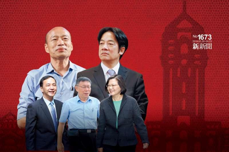 2020 韓國瑜、賴清德對決