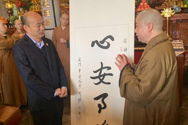 高雄市長韓國瑜人氣高成箭靶。圖為韓國瑜港澳中國大陸參訪最後一天拜訪南普陀寺。(高雄市政府提供)