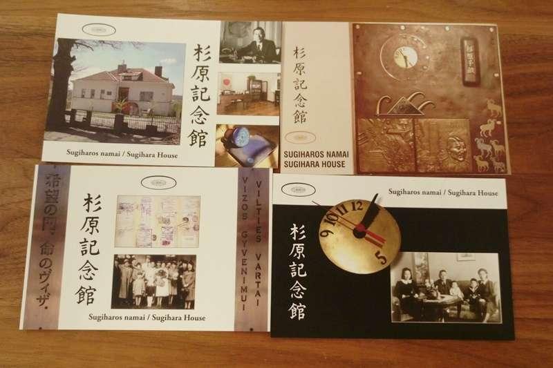 杉原千畝紀念館的明信片。(圖/作者提供)