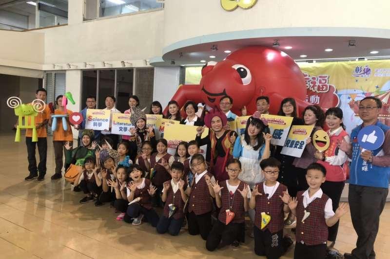 「彰化囝仔好幸福─108年兒童節系列活動」將於3月30日(六)至4月底在彰化縣的8大生活圈舉行。(圖/彰化縣政府文化局提供)