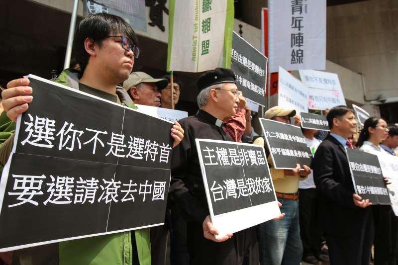 20190327-台大濁水溪社等獨派學生社團27日舉行「九二共識就是中國統治,和平協議就是併吞統一」記者會。(顏麟宇攝)