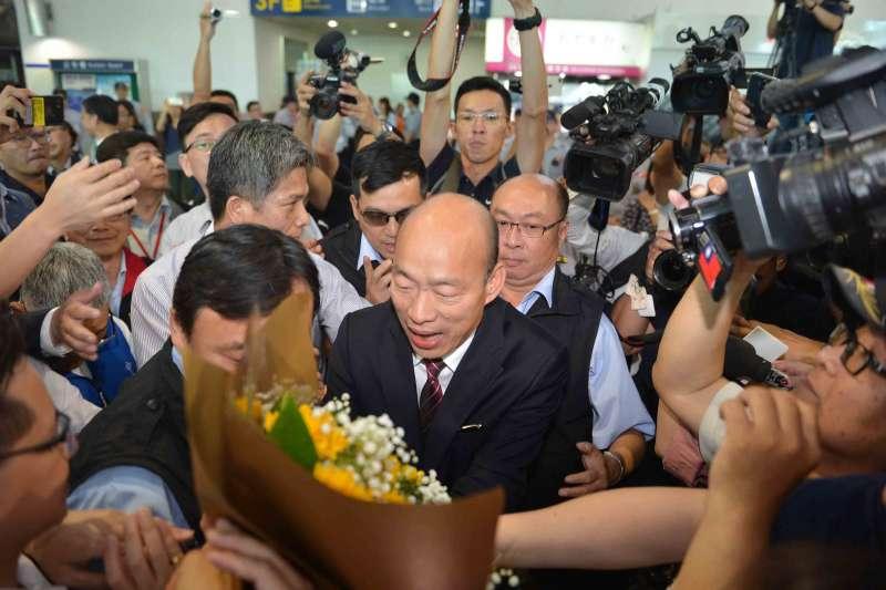 高雄市長韓國瑜訪港澳歸國,支持者發起千人接機(高雄市政府提供)