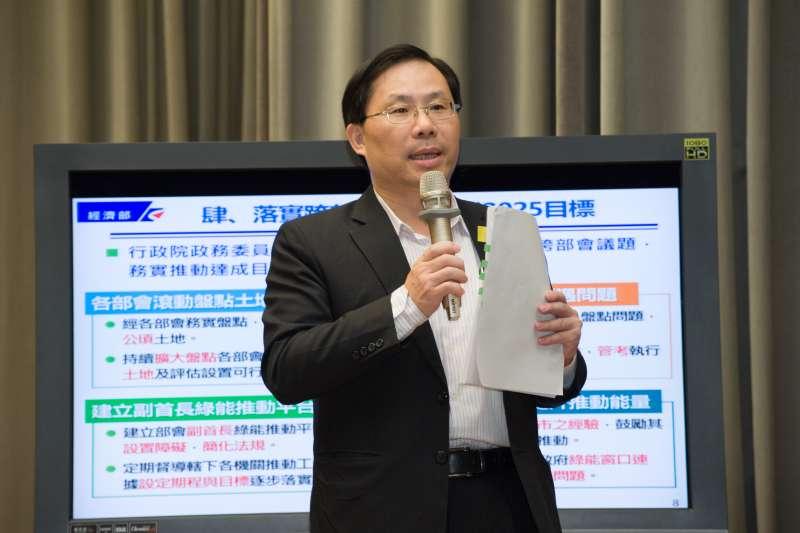 20190328-行政院記者會,經濟部能源局長林全能。(甘岱民攝)