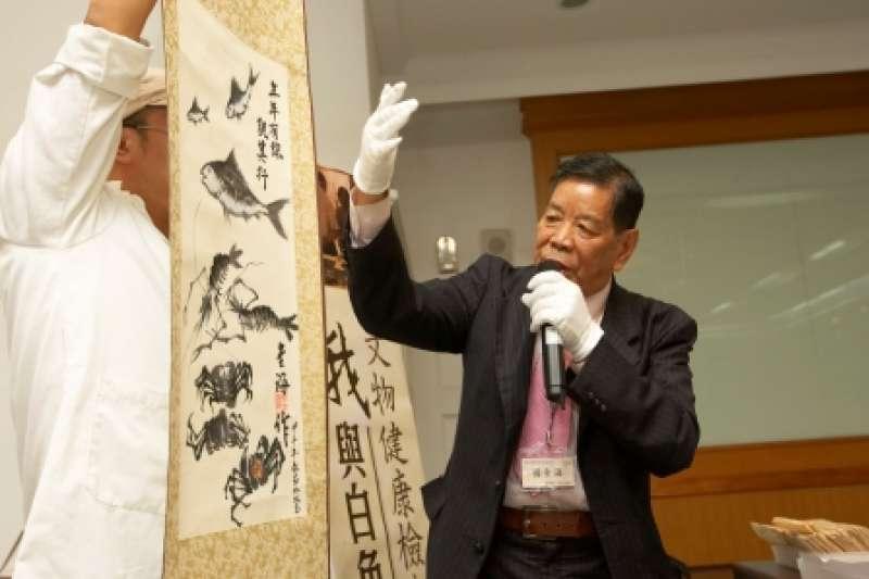 台灣白色恐怖受難者楊金海,在1976年因為組黨遭捕。(取自國家人權博物館網站)