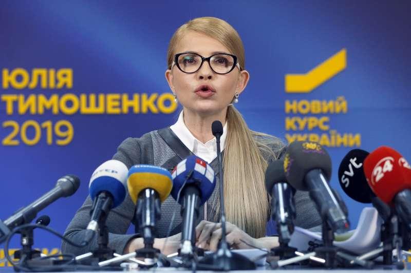 2019年烏克蘭總統大選的候選人季莫申科(Yulia Tymoshenko)。(AP)