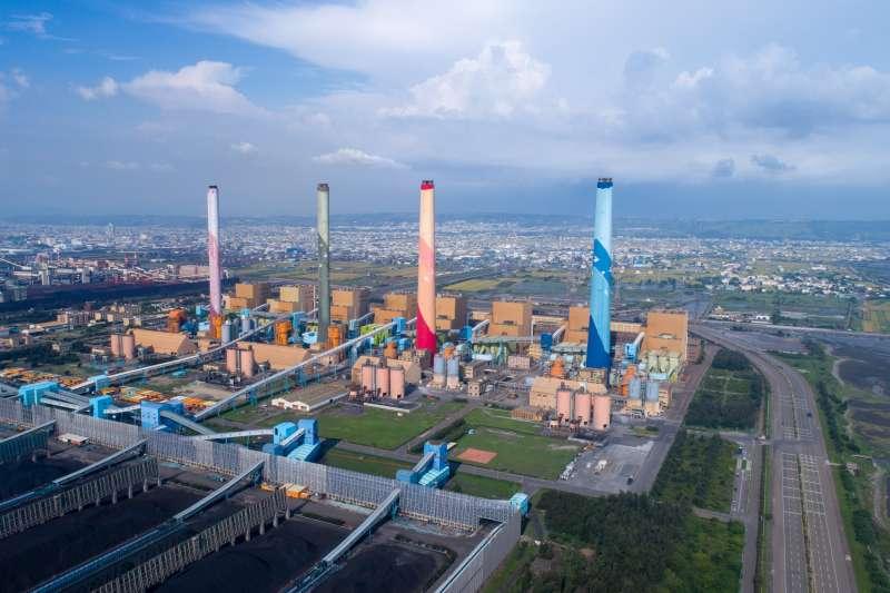 台中市政府環保局局長吳志超認為,台電以停機機組的「未發電量」來混充降載量。圖為台中火力發電廠。(台中市政府提供)