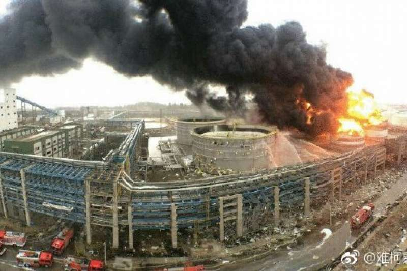 江蘇昆山台企漢鼎精密金屬有限公司31日上午發生燃爆事件,目前已造成7人死亡、1人重傷和4人輕傷。(擷取自微博)