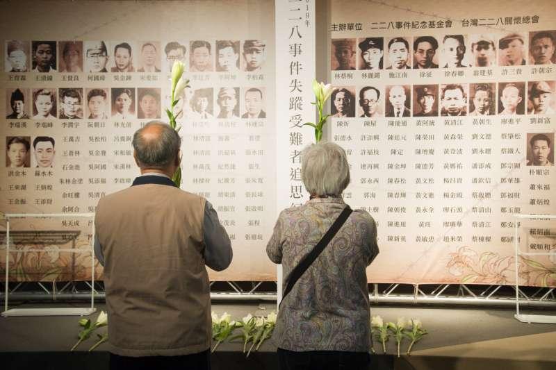 20190331-2019年二二八事件失蹤受難者追思紀念會,來賓獻花。(甘岱民攝)