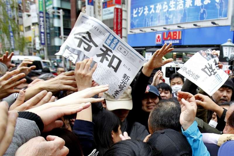 2019年4月1日,日本政府宣布了日本下一任天皇的新年號「令和」。(AP)