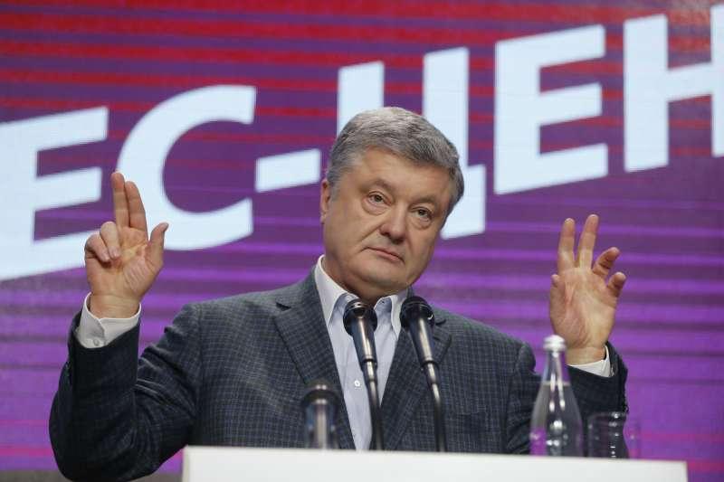 烏克蘭總統大選:現任總統波洛申科進入決選(AP)