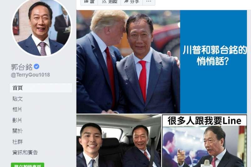 郭台銘的個人臉書粉絲專頁成立後,至今圈粉15萬人。(翻攝自郭台銘臉書)