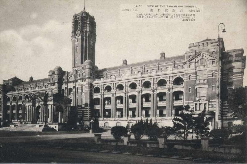 日治時期開始推動解足、剪辮,圖為台灣總督府。(圖/維基百科)
