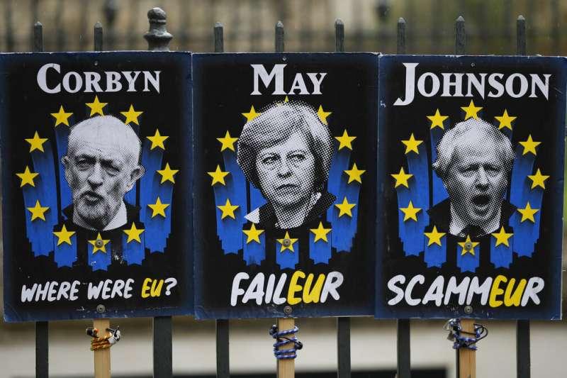英國民眾抗議脫歐造成混亂。(AP)