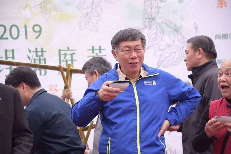 台北市長柯文哲3日出席「大稻埕滿庭芳-中藥本草祭」商圈串聯記者會。(台北市政府提供)