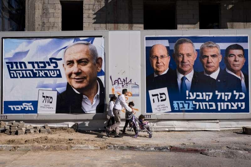 以色列大選:總理納坦雅胡與藍白聯盟總理候選人甘茨(AP)