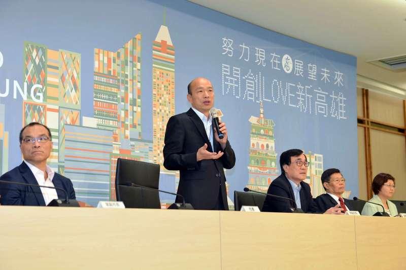 高雄市長韓國瑜回應農委會賣水果不應集中中國單一市場說法。(資料照片,取自高雄市府網站)