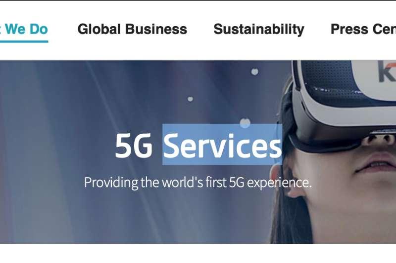 各國搶5G,政府有意提早5G時程,圖為南韓電信商KT推出5G服務。