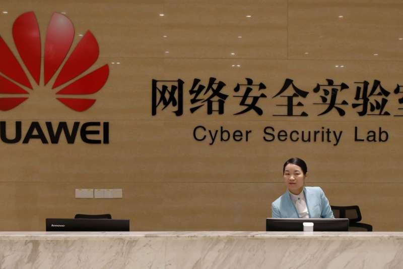 華為網絡安全實驗室的前台,位於中國廣東省東莞市的華為工廠(AP)