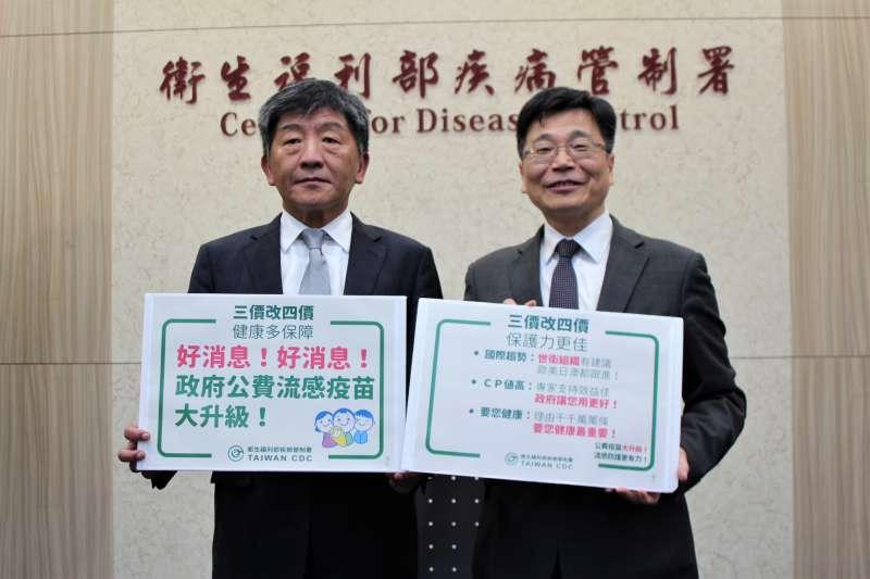 衛福部長陳時中(左)8日召開記者會宣布,108年度起公費流感疫苗600萬劑全面轉換成四價疫苗,總經費約新台幣15億元,將由疫苗基金支應。(取自疾管署網站)