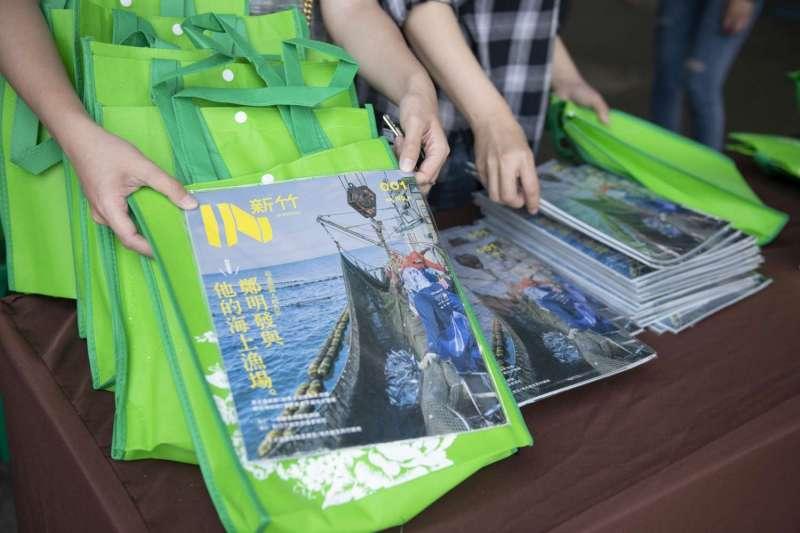 「IN新竹」產業季刊創刊號,主題為竹市的定置漁場,定置漁場老闆鄭明發為封面人物。(圖/新竹市政府提供)