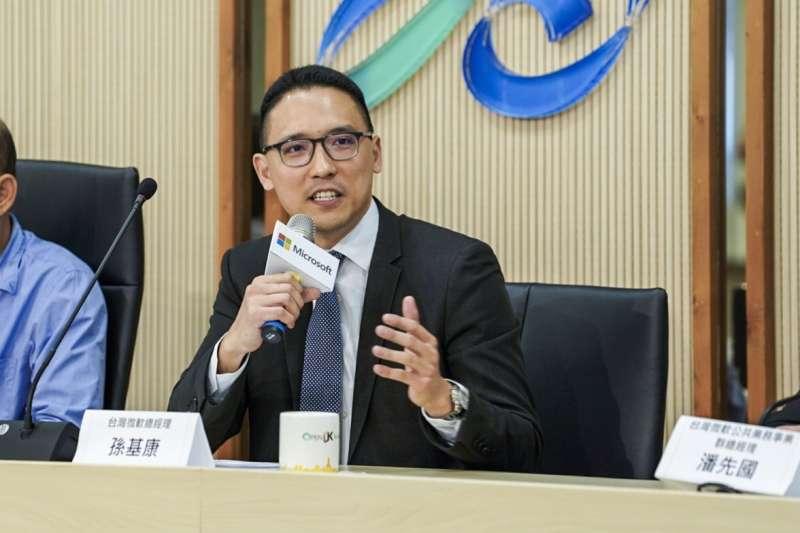台灣微軟總經理孫基康表示,台灣微軟已與高雄市政府展開四大教育領域合作,從國小、國中、高中職及大學,雙方將攜手全方位協助高雄教育環境升級,並串聯與優化人才育成資源鏈。(台灣微軟提供)