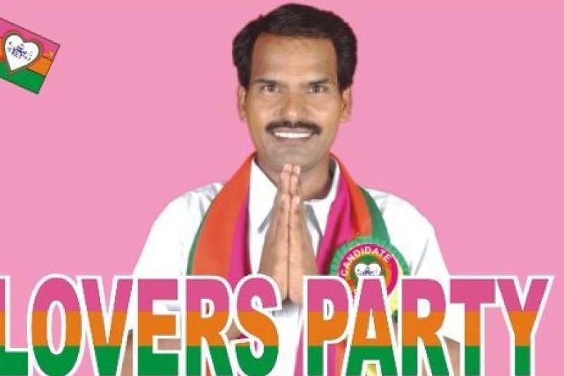 印度戀人黨(Indian Lovers Party@Facebook)