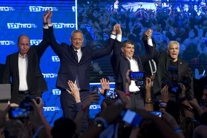 2019年4月9日以色列大選,領導藍白聯盟的甘茨宣告勝選。(AP)