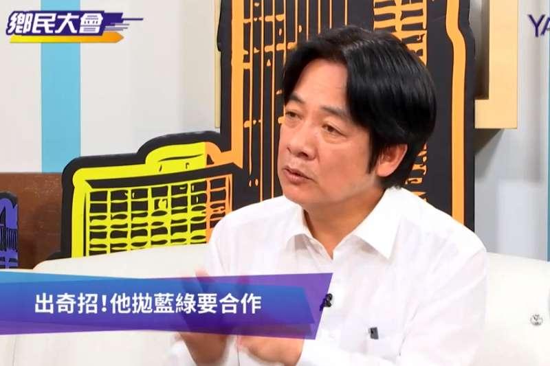 前行政院長賴清德(見圖)說,如果他贏了總統初選,希望總統蔡英文也能全心全力支持他,團結合作打贏總統大選。(截圖自YahooTV 鄉民大會影片)