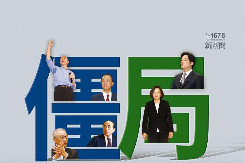 藍綠總統提名的僵局